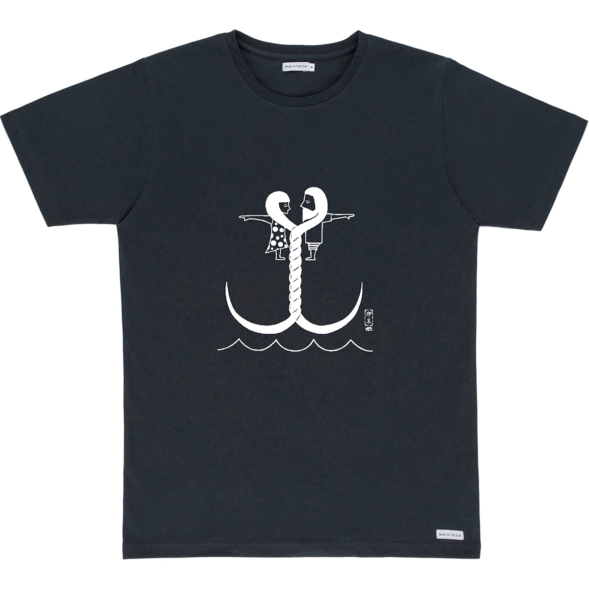 Bask in the Sun - T-shirt en coton bio black amour